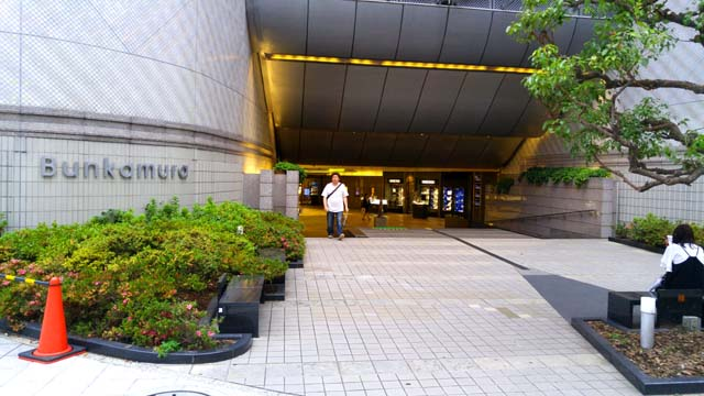 Bunkamura入り口