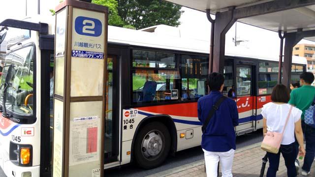 埼玉こども動物自然公園行きバス