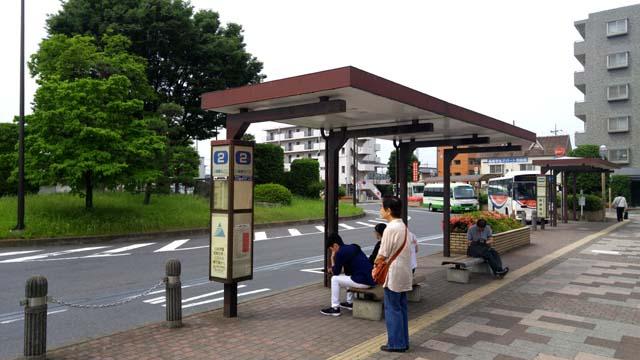 埼玉こども動物自然公園行きバス停