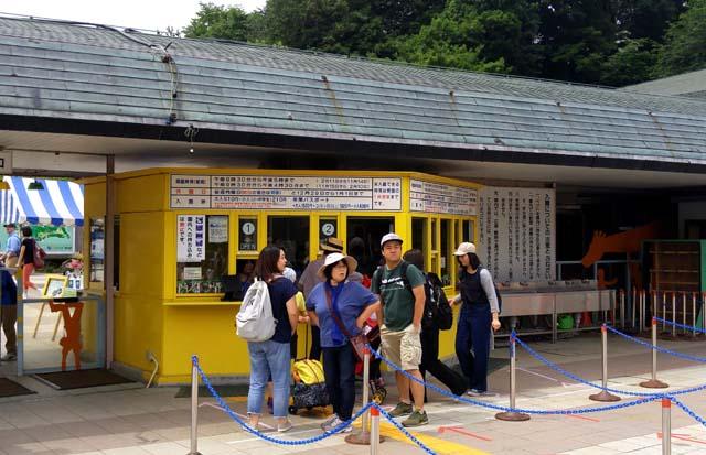 埼玉こども動物自然公園・チケット売り場