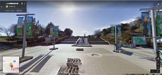埼玉こども動物自然公園・Googleマップ