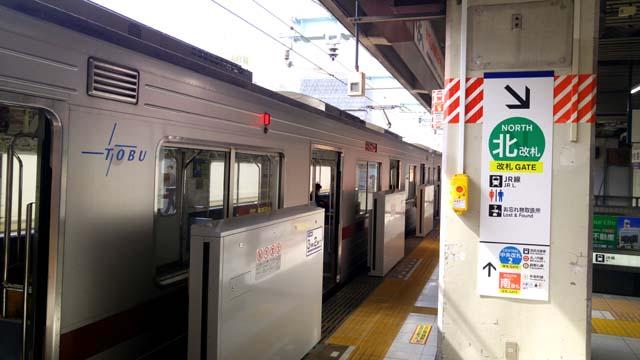 埼玉こども動物自然公園行きの東武東上線