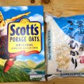 scottsとこしひかりの比較
