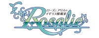 Rosalie